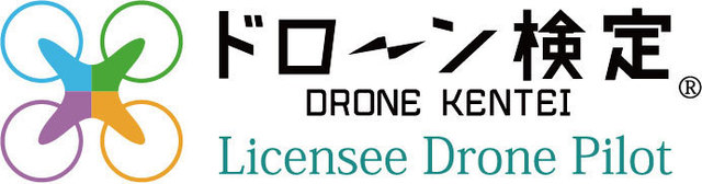 AQTD-LicenseeDronePilot.jpg